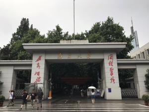 南京大学导视标识系统