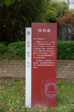 江苏理工学院标识