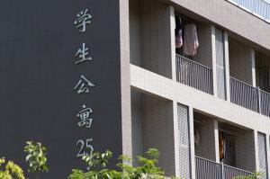 南京财经大学标识