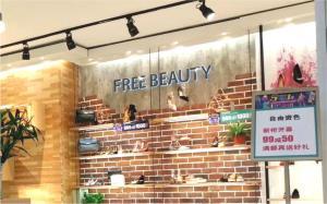 自由姿色品牌连锁商场吊装LED树脂发光字