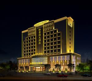 怡景湾酒店-酒店照明设计工程